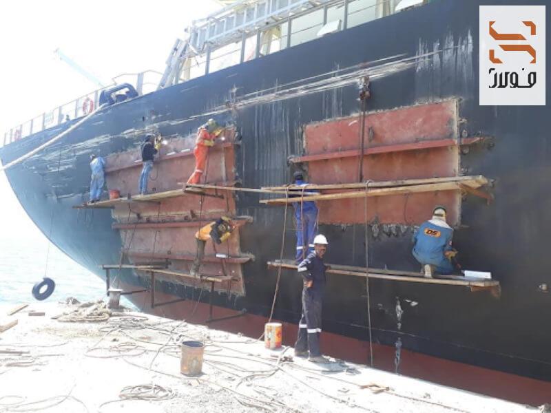 ورق دریایی تعمیرات