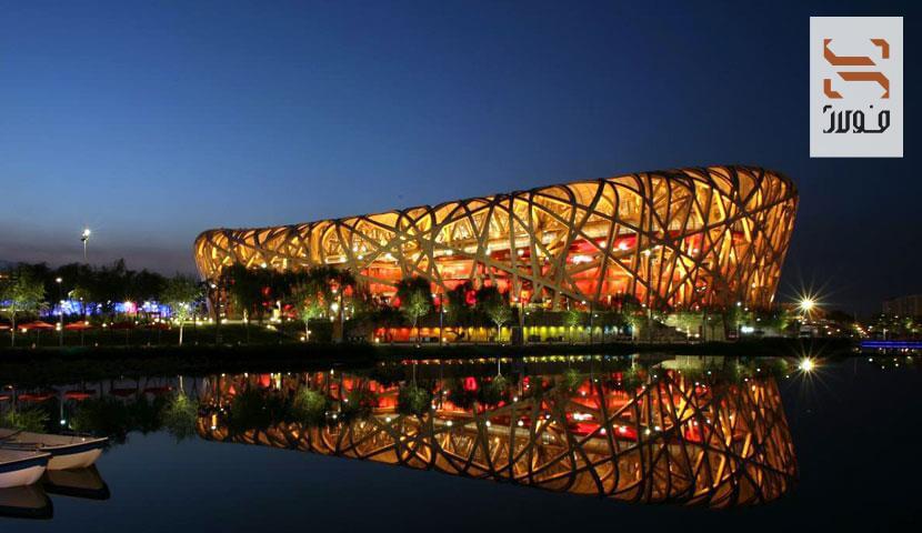 استادیوم ملی پکن( آشیانه پرنده)