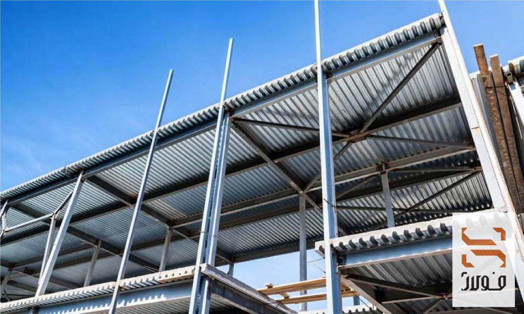 کاربرد سقف عرشه فولادی
