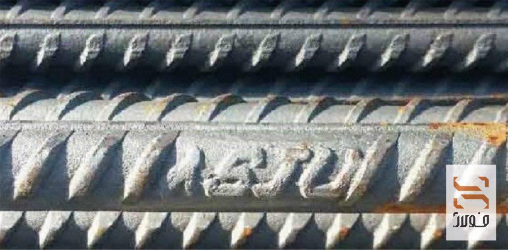 علائم اختصاری آریان فولاد